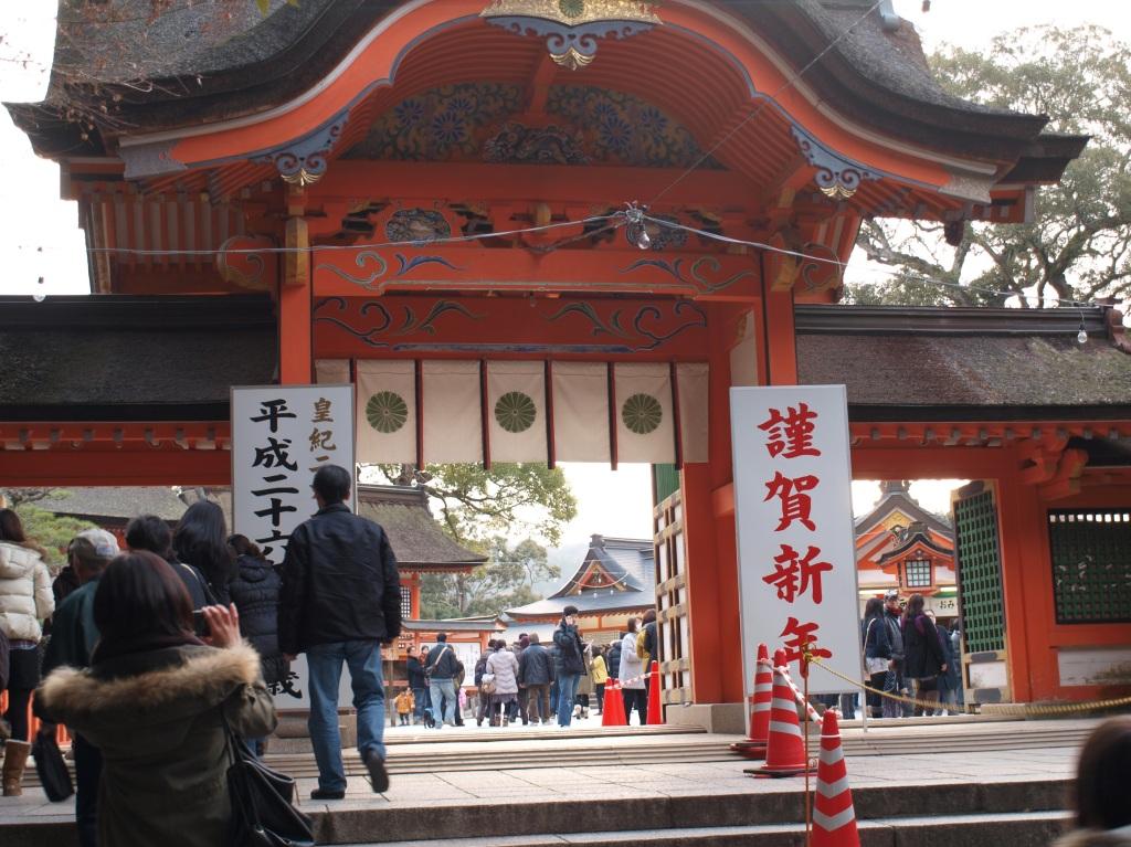 宇佐神宮 門