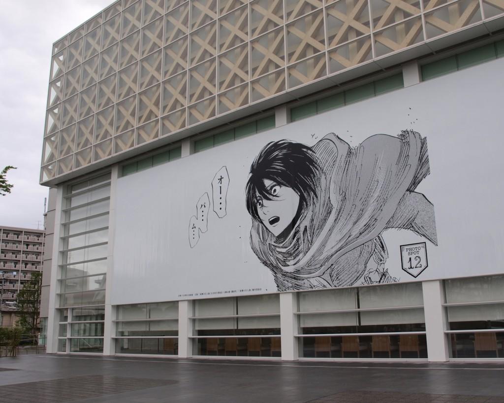 OPAM 壁画