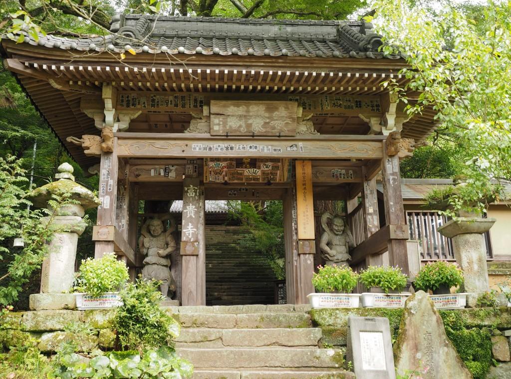 富貴寺 山門