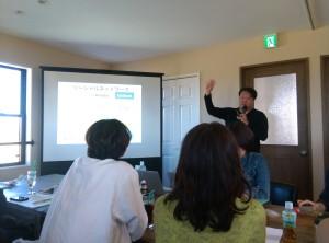 デジタル販促セミナー2-2