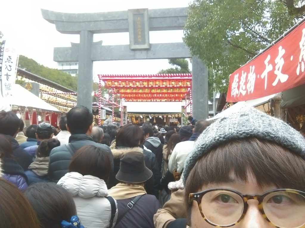 十日恵比寿神社-1